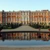 Palacio de Hampton Court: una de las fachadas